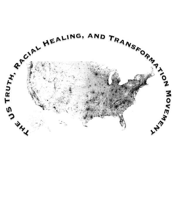logo for the USTRHT
